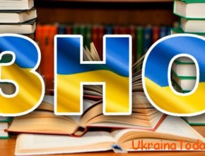 programi-zno-na-2018-rik-5